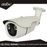 2.0MPセキュリティシステム防水屋外CCTVのカメラネットワークIPのカメラ