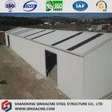 Préfabriqués Structure légère en acier à faible coût de l'entrepôt de stockage de grain