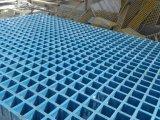 Grate a fibra rinforzata della vetroresina FRP della plastica GRP