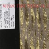 Silk ткань Lurex шифоновая, Silk ткань Lurex