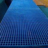 FRPのガラス繊維の繊維強化プラスチックGRP格子
