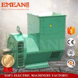 60kVAディーゼル発電機のための二重ベアリング交流発電機