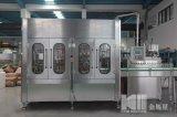 이산화탄소 포함된 음료 채우는 생산 라인