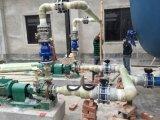 Tubo di plastica a fibra rinforzata del cilindro del tubo di vetro di fibra FRP per la soluzione o l'acqua chimica