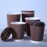 紙コップのための浮彫りにされたコーヒーペーパーファンコップの価格