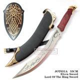 Signore del signore della spada di Elven del pugnale di Aragorn degli anelli della spada 53cm Jot031A dell'anello