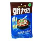 中国の食糧クラシックに味をつけている沸かされた魚