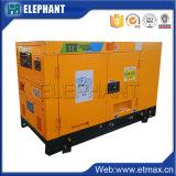 中国の上エンジン40kw 50kVA Yuchaiの無声ディーゼル発電機