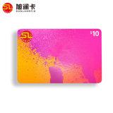 Pet PVC cartão chip NFC regravável com Mf DESFire 2K