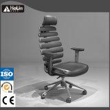 旋回装置の総合的な革人間工学的のオフィスの椅子