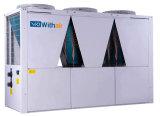 모듈 일폭 압축기 공기에 의하여 냉각되는 물 냉각장치