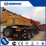 Qualität Sany 16ton mobiler LKW-Kran Stc160c