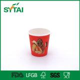 Copos de café de papel descartáveis impressos logotipo do uso da bebida com tampa