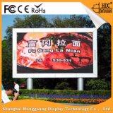 Pantalla de visualización al aire libre de LED de la etapa P8.9mm del surtidor de China