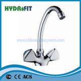 Misturador de bacia hidrográfica (FT205-112)