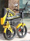 アルミニウムフレームが付いている折る電気バイク