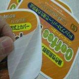 Imprimante de papier autocollante personnalisée Autocollant d'impression sur étiquette vierge