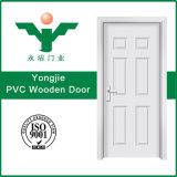 물 증거 화장실 PVC 문