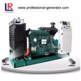 64kw Marine Emergency Yuchai Diesel Generator