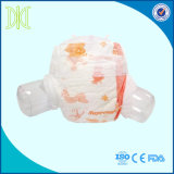 新生の赤ん坊のための柔らかい綿の超薄い赤ん坊のおむつ
