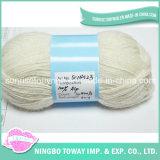 工場卸し売り赤ん坊手の編むセーターのための編むアルパカヤーン