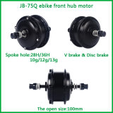 Jb-75q 36V 250W 350 motor eléctrico sin cepillo del eje de la bici de la rueda delantera del vatio 26inch