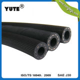 Yute 4mm Ecoのゴム製ファイバー編みこみの黒いガソリン燃料ホース