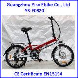 "20 "" 36V/250W는 소형 전기 자전거 E 자전거 UK를 접히는 단식한다"