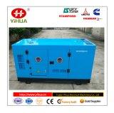 リカルドKofo 4100d 24kw /30kVAのホーム使用のディーゼル発電機セット