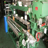 直接生産のための更新された小型のレイピアの織物の機械装置