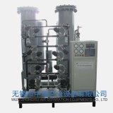 El oxígeno que la planta de separación de aire