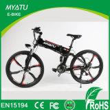 26 بوصة ألومنيوم يطوي دراجة كهربائيّة مع يضمن مادّة مغنسيوم سبيكة حافة