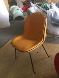 レストランのためのガラス繊維のGubiのカブトムシの椅子