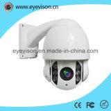 Камера купола скорости средства иК 1/3 дюймов 1080P Tvi PTZ