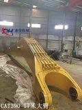 18m Longue portée de portée pour Cat390FL Excavator
