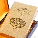 Машина маркировки лазера СО2 поставщика Guangdong для слов или изображений гравировки на неметаллическом материале