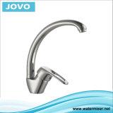 choisir le mélangeur Jv73206 de cuisine de traitement