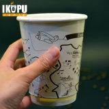 бумажный стаканчик кофеего двойной стены 8oz горячий с крышкой