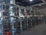 4側面のシールの包装機械