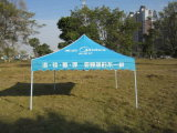 Ontwerp die van het Systeem van Sunplus 2016 het Populaire Gemakkelijke omhoog Pop-up Gazebo vouwen