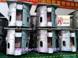 亜鉛または銅の鉱石または鋼鉄鉱石または金の鉱石のための中間周波数の誘導の電気溶ける炉