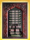 Corán / musulmana reloj despertador digital de Oración Hablar Azan reloj de pared