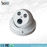Videocamera di sicurezza del CCTV del IP di sorveglianza della cupola del metallo di IR