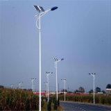 10m Pole les prix des feux de la rue solaire 30W, 36W, 40 W, 50 W, 60 W, lampe LED 70W
