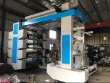 Machine d'impression de Flexo de 8 couleurs avec le rouleau et racleur en céramique (NX-BH 8800) de chambre