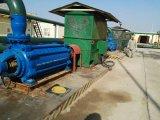Abastecimiento de agua y bomba civiles del drenaje