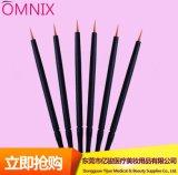 使い捨て可能なアイライナーのブラシのアイライナーのペンの構成のブラシの構成のツール