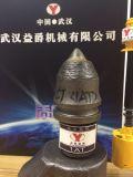 Прочные инструменты штабелевки сверла для Drilling учредительства