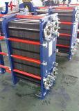 Échangeur de chaleur industriel de plaque de garniture d'Apv A055 avec la qualité