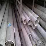 ステンレス鋼の継ぎ目が無い管円形の管
